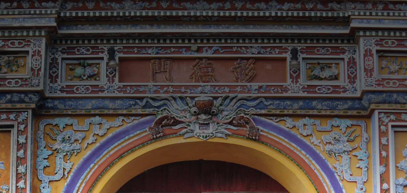 Ceramics And Porcelain Joinery During Nguyen Dynasty - Embrace The Beauty Of Broken Pieces - Hue Citadel