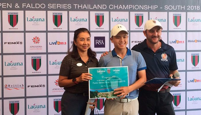 Faldo Series Thailand Championship
