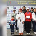 Faldo Series Kunming Championship
